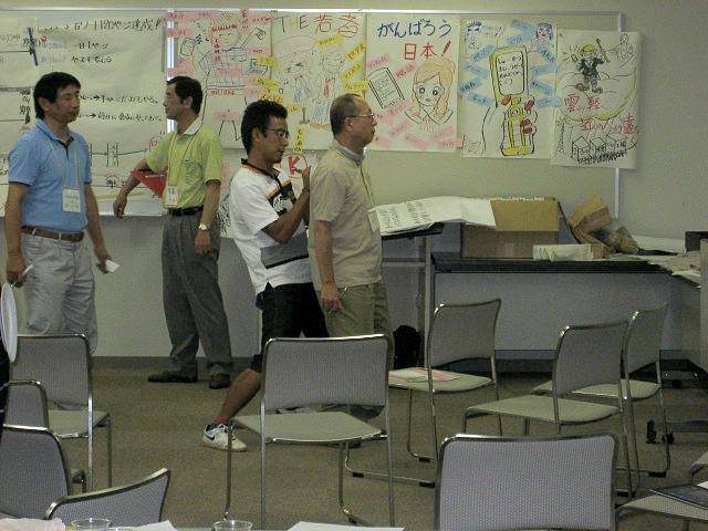 2011081303