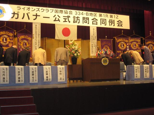 2011091601